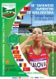 Звездата в спринта Ивет Лалова идва в Стара Загора за Балканското по лека атлетика