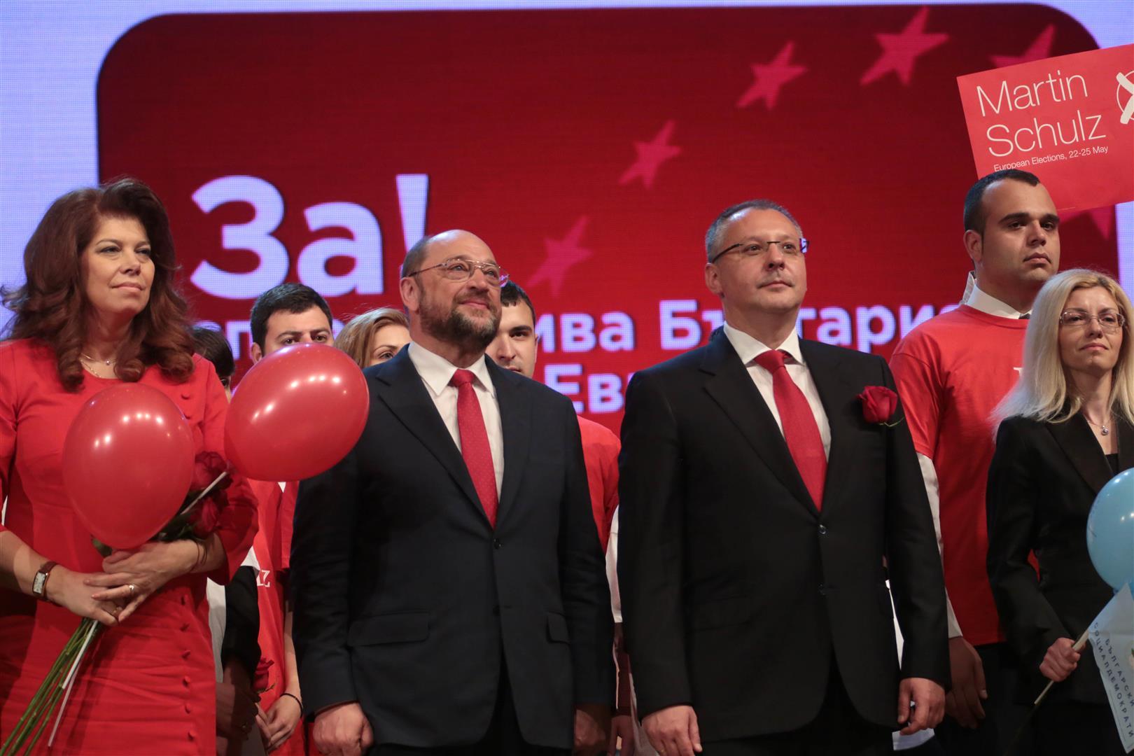 4a529d1baf4 Стара Загора: Коалиция за България ще закрие кампанията си за изборите за  Европейски парламент в