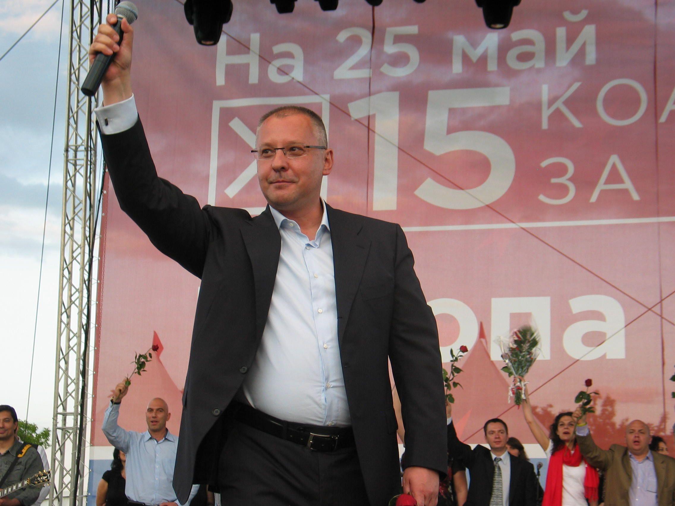 1a4b2bee17f Дъга над Стара Загора предвеща победата в евровота на Коалиция за България.