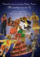 GRAND PRIX за Държавен куклен театър Стара Загора