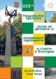Стара Загора e домакин на XVІ-та Национална пролетна среща на  детските и младежки парламенти и съвети в България