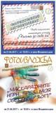 """Награждават победителите от първия Национален литературен конкурс """"Писма до себе си"""" в Стара Загора"""