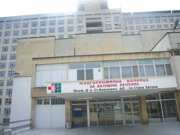 """Саксонска принцеса дарява болнични легла за старозагорската УМБАЛ """"Проф.др. Стоян Киркович"""""""