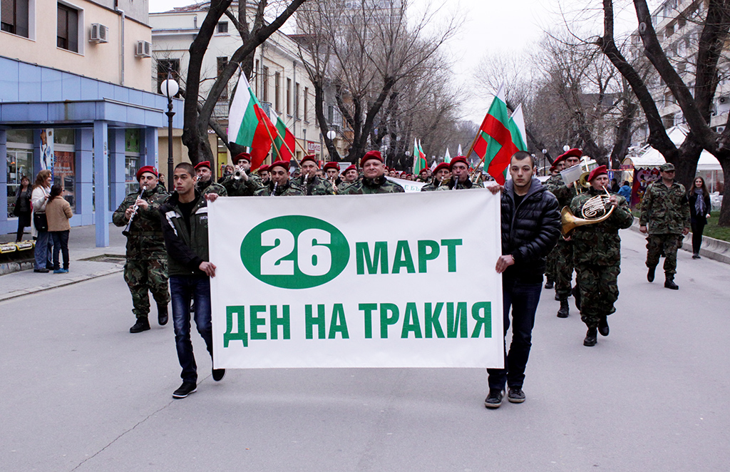 Предстоящи събития в Стара Загора на 26 март, вторник