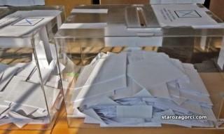 14,87 % е избирателната активност в Стара Загора към 12,30 часа