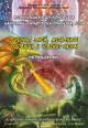 """Конкурс за авторска приказка на тема """"Огненият змай, металните чудовища и човекът разум"""" обявиха в Стара Загора"""