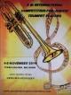 Международен конкурс за тромпетисти в Стара Загора