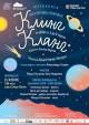 Космическо музикално пътешествие с ракета във Вселената за деца в старозагорската опера