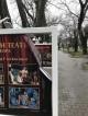 """Вандали унищожиха част от изложба в парк """"Пети октомври"""""""