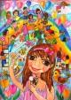 """Откриват изложба на рисунки от петото издание на конкурса """"Моят празник"""" в Стара Загора"""