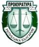 Прокуратурата в Стара Загора предаде на съд 141 лица през януари