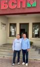 БСП регистрира листата си с кандидати за народни представители от Старозагорски многомандатен избирателен район